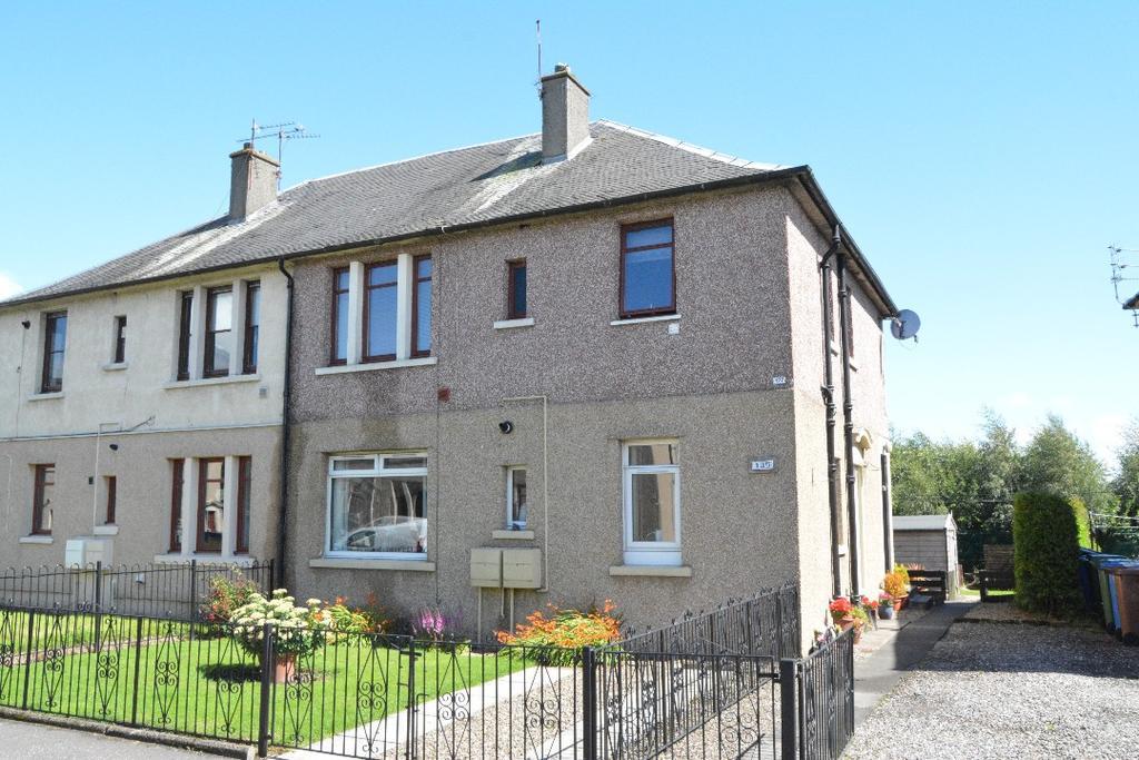 2 Bedrooms Flat for sale in Merchiston Avenue, Falkirk, Falkirk, FK2 7JX
