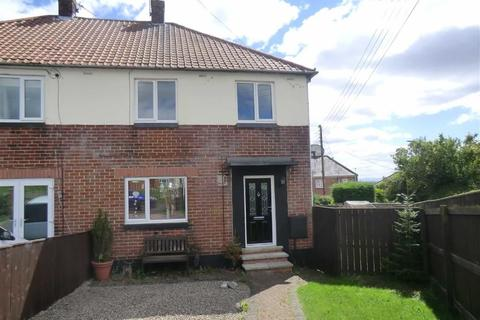 2 bedroom semi-detached house for sale - 21, Ullswater Road, Ferryhill