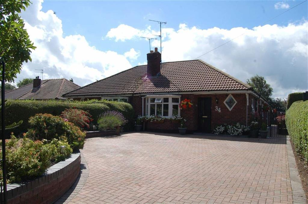 2 Bedrooms Semi Detached Bungalow for sale in Church Lane, Great Sutton, Ellesmere Port