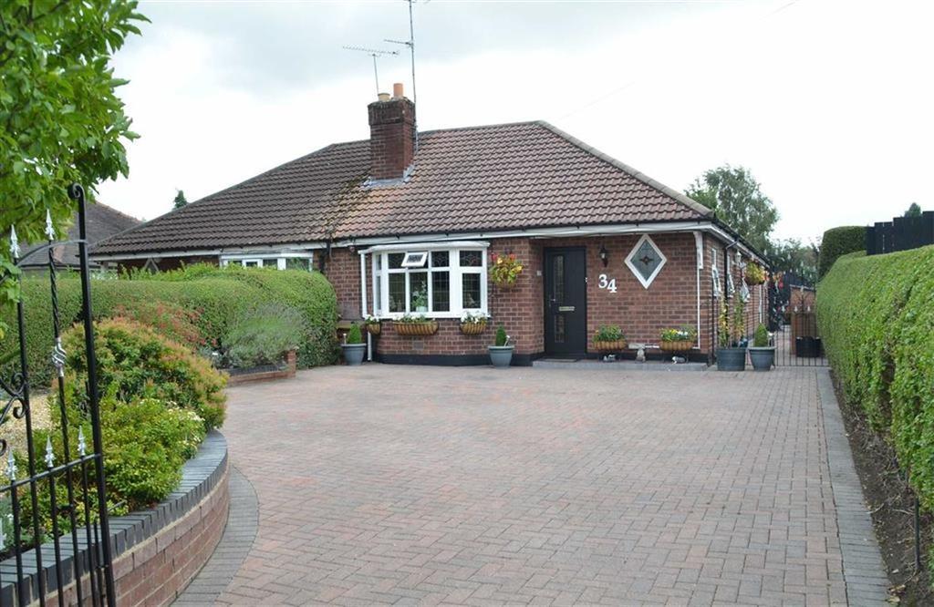 2 Bedrooms Semi Detached Bungalow for sale in Church Lane, Great Sutton, Ellesmere Port