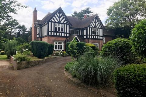 5 bedroom property for sale - Wentworth Road, Four Oaks Park, Sutton Coldfield