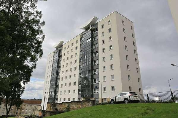 3 Bedrooms Flat for sale in 3/2, 200 Moss Heights Avenue, Cardonald, Glasgow, G52 2UB
