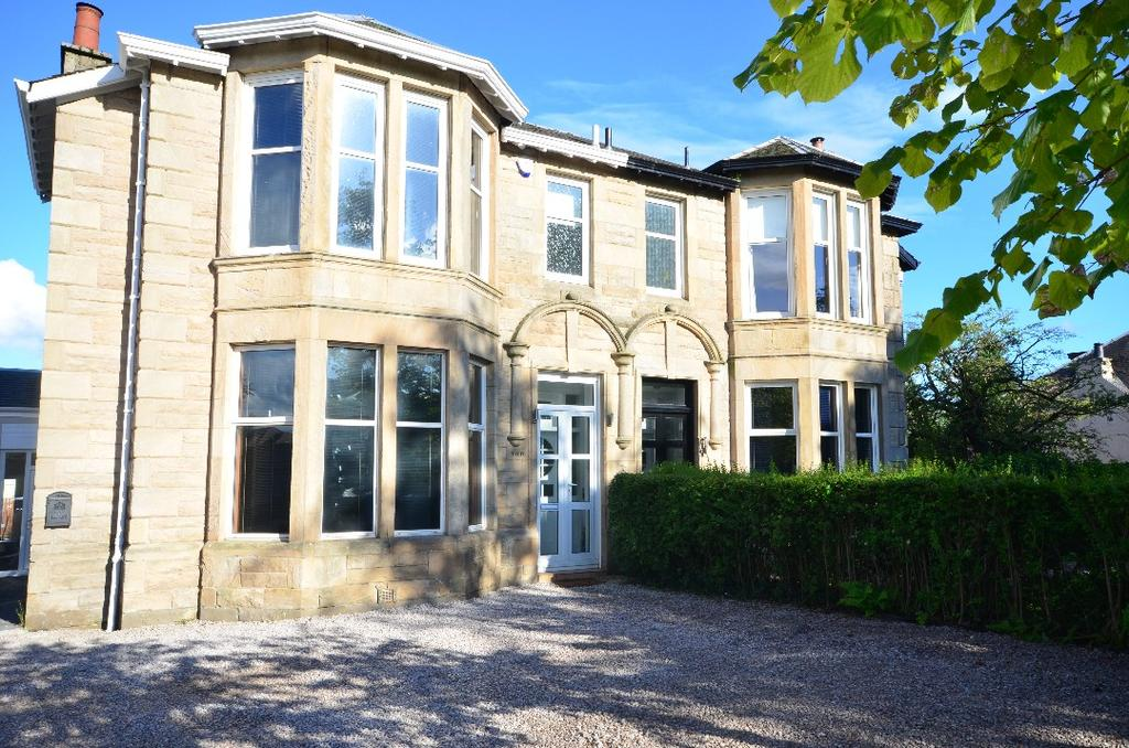 3 Bedrooms Terraced House for sale in Greenlees Road, Cambuslang, South Lanarkshire, G72 8DU