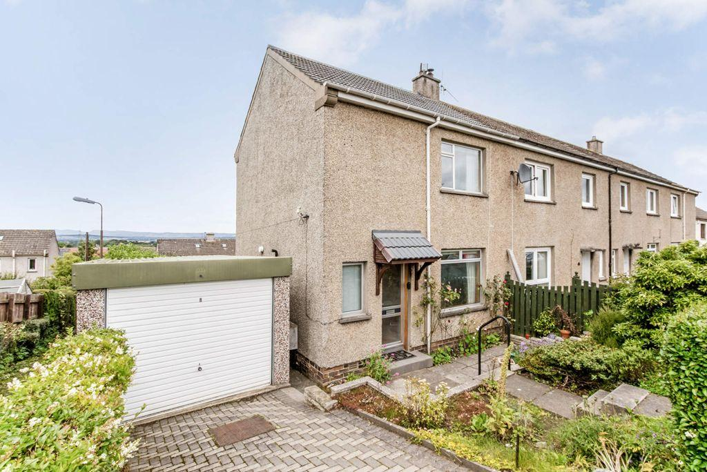 2 Bedrooms End Of Terrace House for sale in 14 Pentland View, Currie, EH14 5QB
