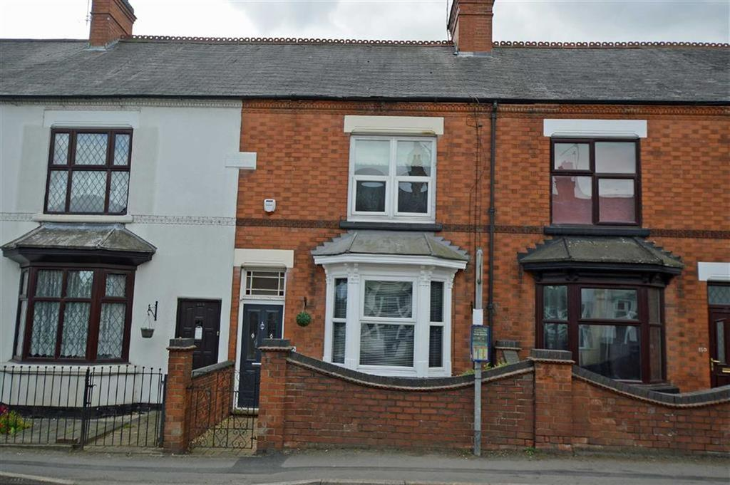 3 Bedrooms Terraced House for sale in Station Road, Ratby
