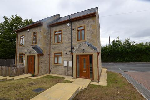 2 bedroom semi-detached house for sale - Barraclough Yard, Rothwell, Leeds, West Yorkshire