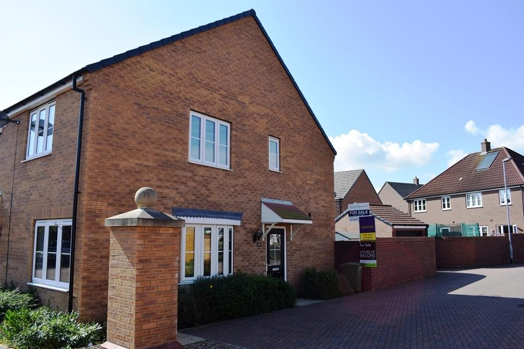 2 Bedrooms Semi Detached House for sale in James Major Court, Cleethorpes