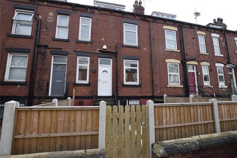 2 bedroom terraced house to rent - Graham Street, Leeds, West Yorkshire