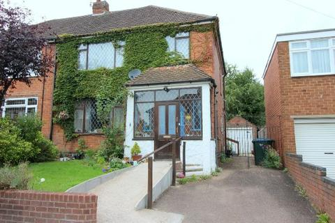 3 bedroom semi-detached house for sale - Brayford Avenue, Styvechale, Coventry