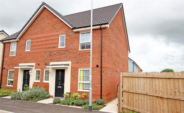 3 Bedrooms Semi Detached House for sale in Alberta Way, Bridgwater