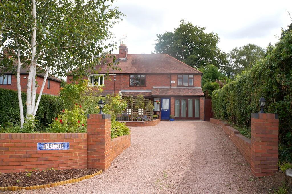 4 Bedrooms Semi Detached House for sale in Leys Lane, Meriden