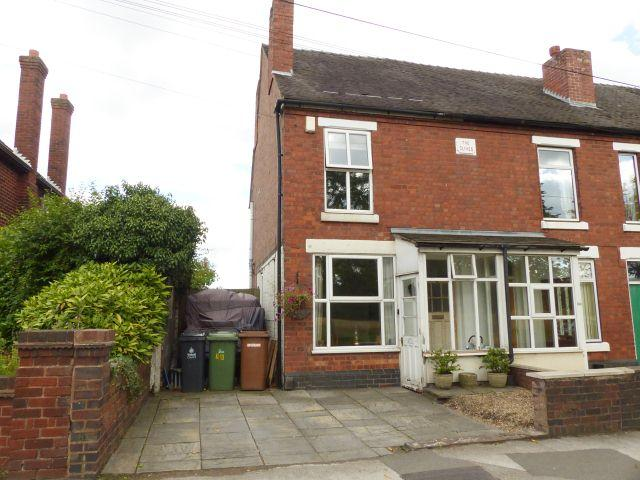 3 Bedrooms End Of Terrace House for sale in Walsall Road,Pelsall,Walsall