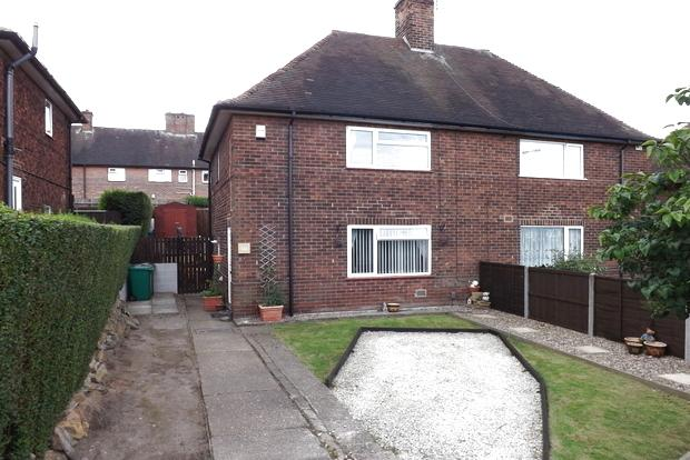 2 Bedrooms Semi Detached House for sale in Oxclose Lane, Arnold, Nottingham, NG5