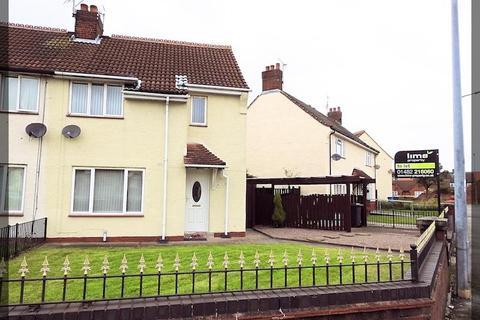3 bedroom semi-detached house to rent - Swanfield Road, Bilton Grange, Hull, HU9 4PN