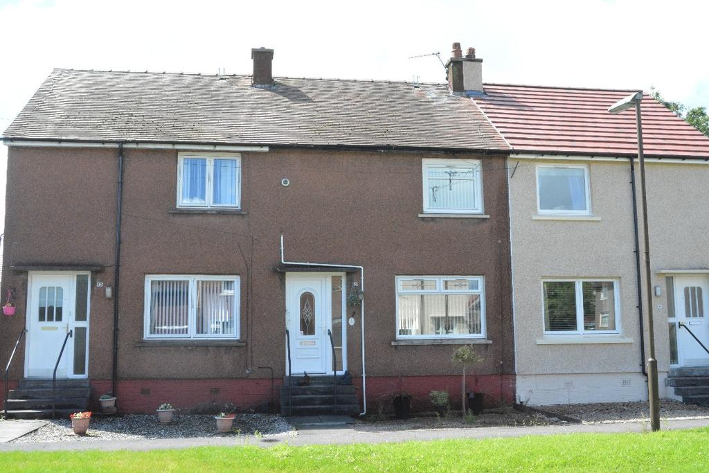 2 Bedrooms Terraced House for sale in Fairfield Avenue, Bonnybridge, Falkirk, FK4 1LU