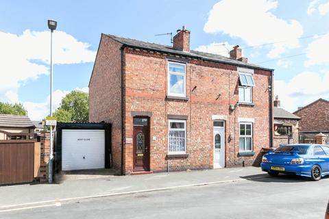 2 bedroom semi-detached house for sale - Harrowby Street, Pemberton, WN5 9DB