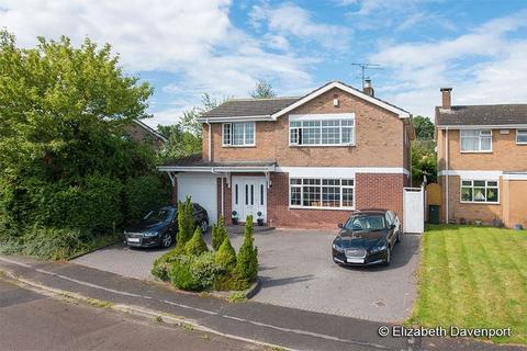 5 bedroom detached house for sale - Cotswold Drive, Finham, Coventry