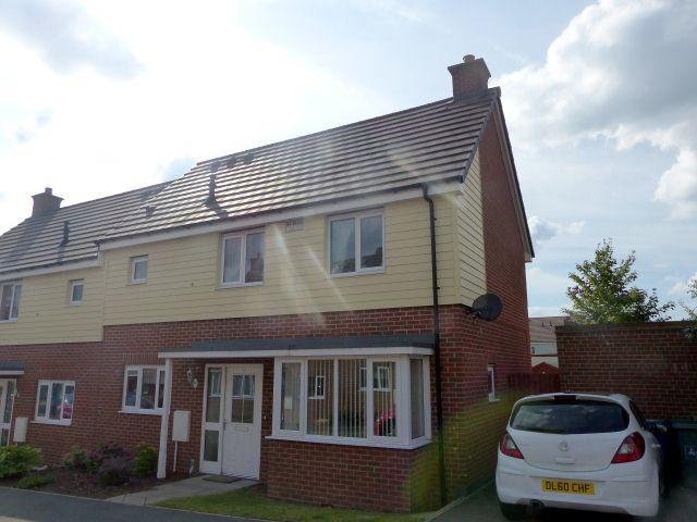 3 Bedrooms Semi Detached House for sale in Margaret Drive,Cannock,Staffordshire