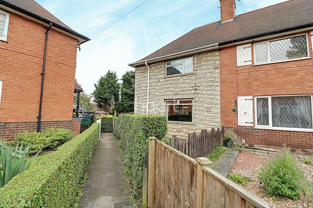 3 Bedrooms End Of Terrace House for sale in Broxtowe Hall Close, Broxtowe