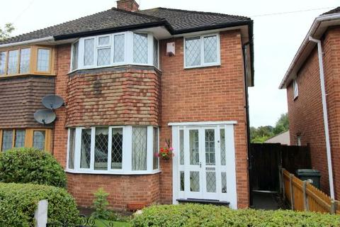 3 bedroom semi-detached house for sale - Brookside Avenue, Whoberley, Coventry