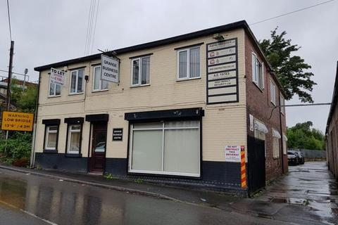Showroom to rent - Grange Lane, Sheffield, South Yorkshire, S5 0DP