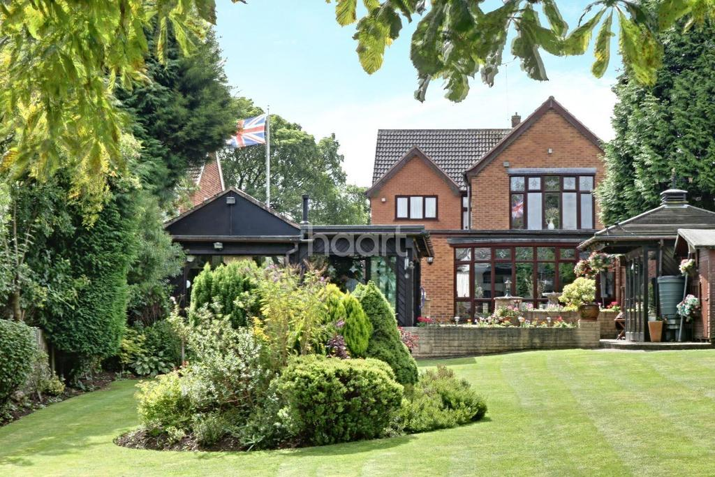 5 Bedrooms Detached House for sale in Station Road, Sutton-In-Ashfield