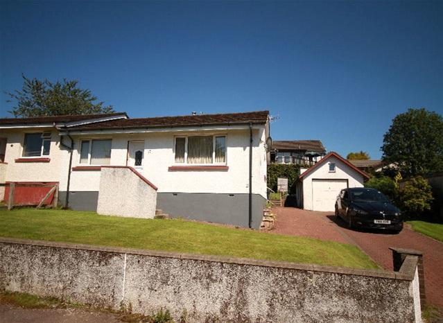 2 Bedrooms Semi Detached Bungalow for sale in Fernoch Drive, Lochgilphead