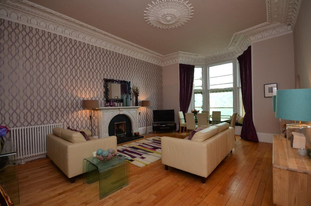 2 Bedrooms Flat for sale in Kirklee Circus, Flat 1/1, Kirklee, Glasgow, G12 0TW