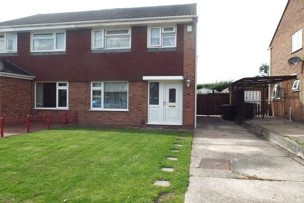3 Bedrooms Semi Detached House for sale in Latimer Drive, Bramcote, Nottingham, NG9