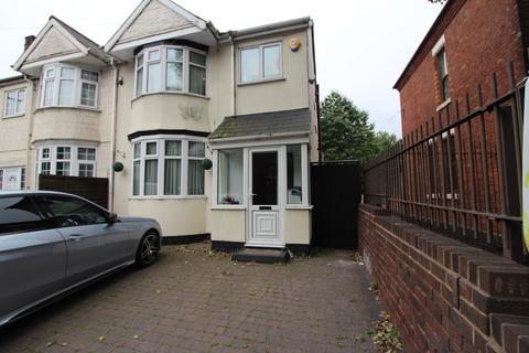 4 bedroom semi-detached house for sale - Dudley Road East, Oldbury B69