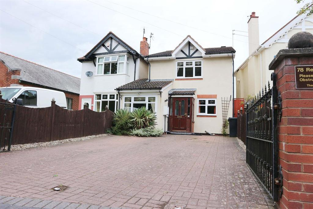 3 Bedrooms Detached House for sale in Greyhound Lane, Stourbridge