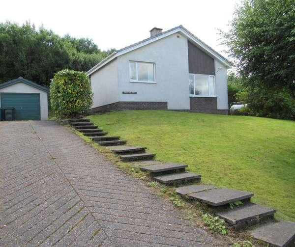 2 Bedrooms Detached Bungalow for sale in Tigh-Na-Mara Letters Way, Strachur, Cairndow, PA27 8DP