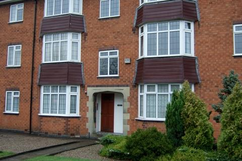 2 bedroom flat to rent - Avondale Court, 1206 Bristol Road South, Northfield, Birmingham B31