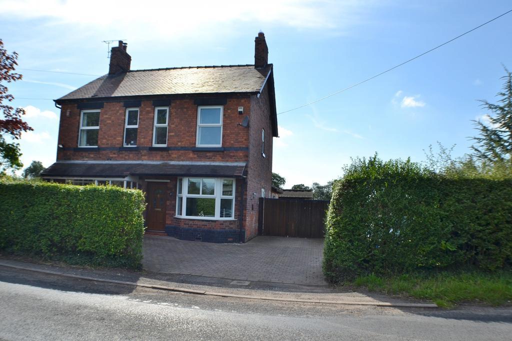 2 Bedrooms Semi Detached House for sale in Brick Fields, Bradwall Road, Bradwall