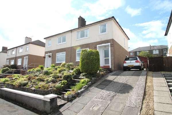 3 Bedrooms Semi-detached Villa House for sale in 109 Vardar Avenue, Clarkston, Glasgow, G76 7RR