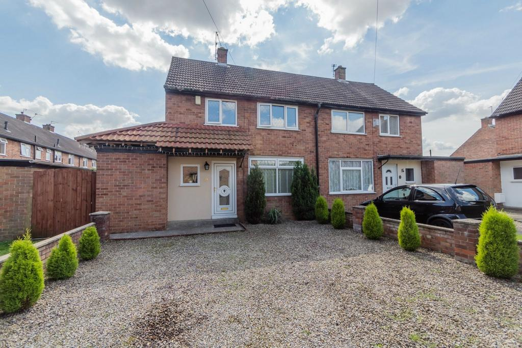2 Bedrooms Semi Detached House for sale in Ascot Way, Acomb, YORK