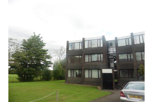 2 Bedrooms Flat for sale in PARKLANDS GARDENS, BIRMINGHAM ROAD, WALSALL
