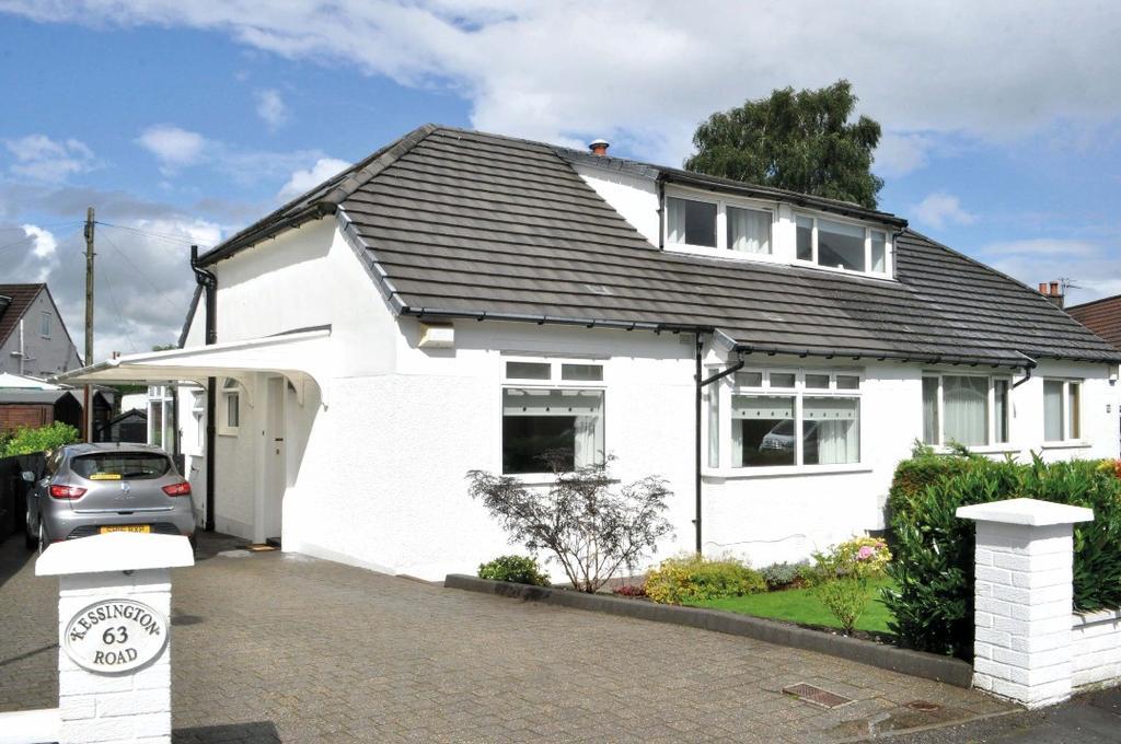 3 Bedrooms Semi Detached House for sale in Kessington Road, Bearsden , East Dunbartonshire , G61 2QD