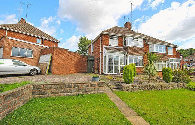 3 Bedrooms Semi Detached House for sale in Cedar Avenue, BRAMFORD ESTATE