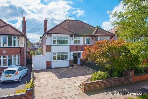 4 bedroom semi-detached house for sale - Daventry Road, Cheylesmore