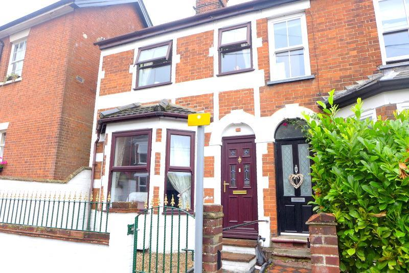 2 Bedrooms End Of Terrace House for sale in Grove Road, Beccles