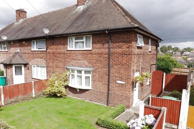 3 Bedrooms End Of Terrace House for sale in Edwards Lane, Sherwood, Nottingham, NG5