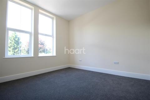 2 bedroom flat to rent - Katherine House, Ebury Road, NG5