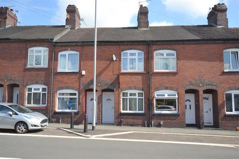 2 bedroom terraced house for sale - New Inn Lane, Trentham, Stoke-On-Trent