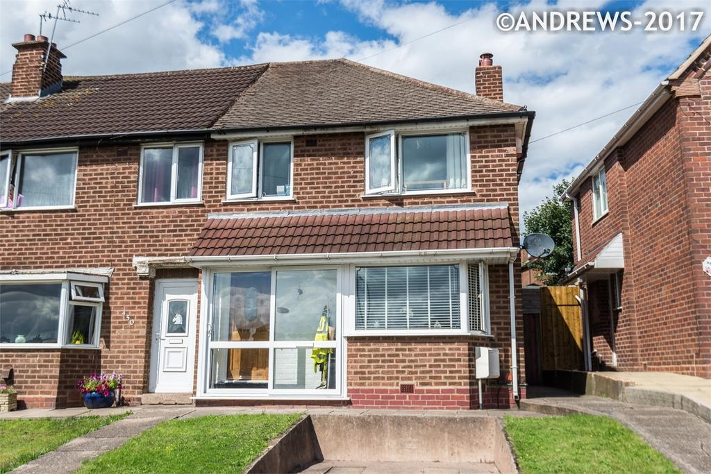 3 Bedrooms End Of Terrace House for sale in Queslett Road, Great Barr, BIRMINGHAM