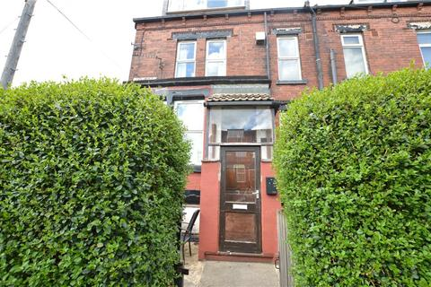 2 bedroom terraced house for sale - Vinery Mount, Leeds, West Yorkshire