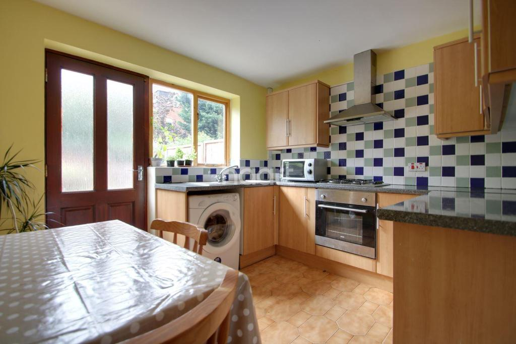 2 Bedrooms End Of Terrace House for sale in Dobbs Mill Close, Selly Park