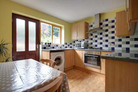 Dobbs mill close selly park 2 bed end of terrace house for 10 dobbs terrace scarsdale