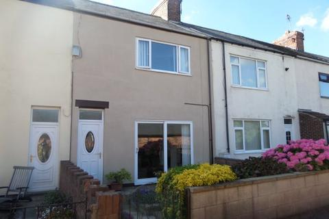 Properties For Sale In Trimdon Village