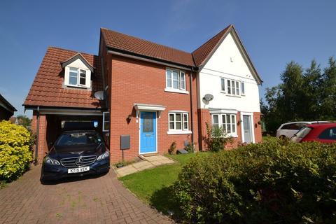 3 bedroom semi-detached house for sale - Vane Close, Dussingdale